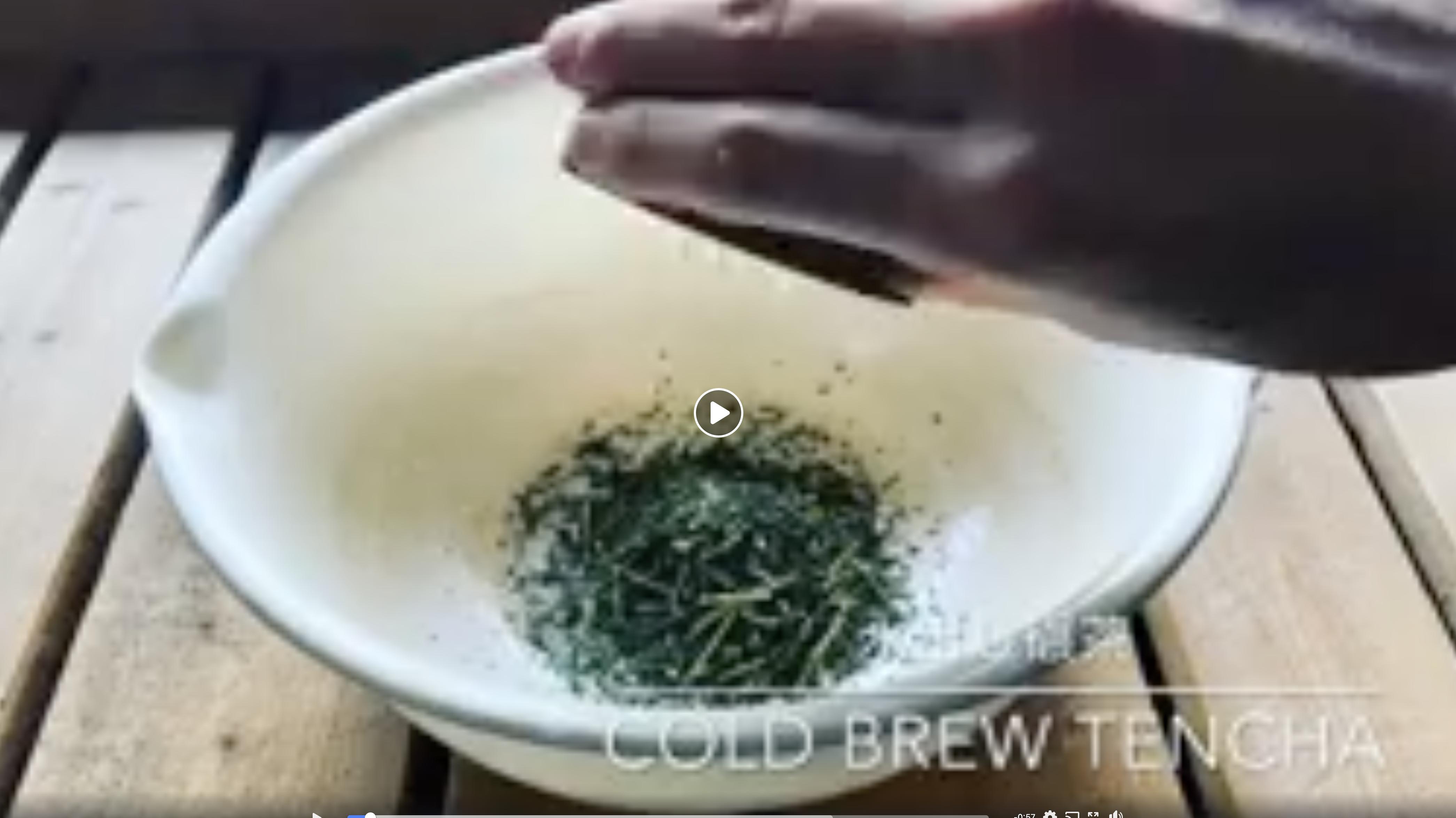 水出し碾茶の淹れ方